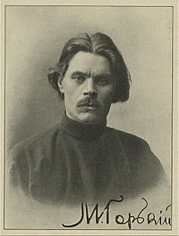 Maxim Gorky authographed portrait.jpg