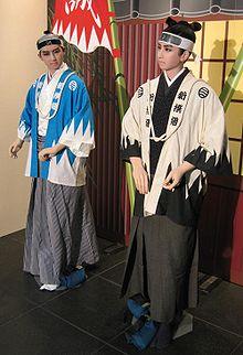 Uniformes de Shinsengumi, una fuerza de policía especial del último período del shogunato en Japón.