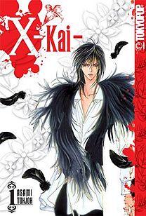 X-Kai Cover.jpg