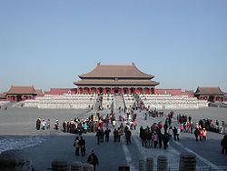 Forbidden City1.JPG
